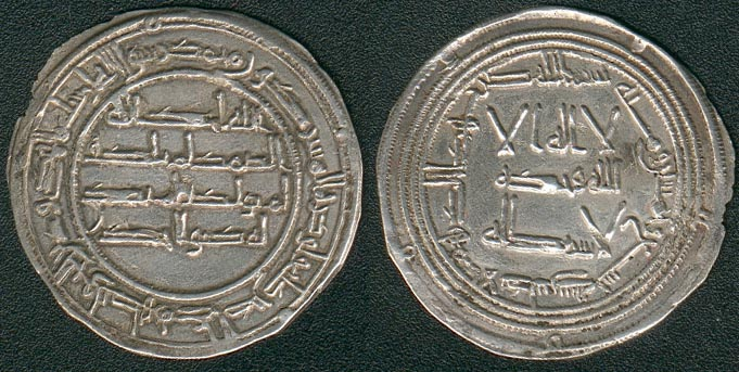 Dítrham del 159 H, al-Ándalus, Abderramán I 159