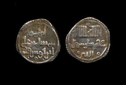 Quirate de Ali b. Yusuf, Vives 1696 S39