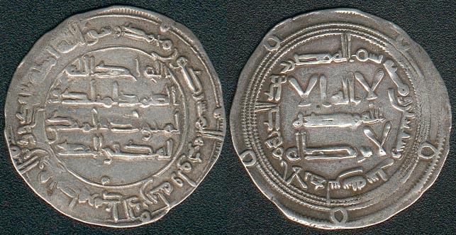 Dírham del 196 H, al-Ándalus, al-Hakam I 176